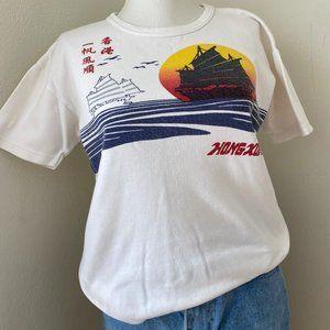 Vintage 70's/80's Hong Kong T-Shirt